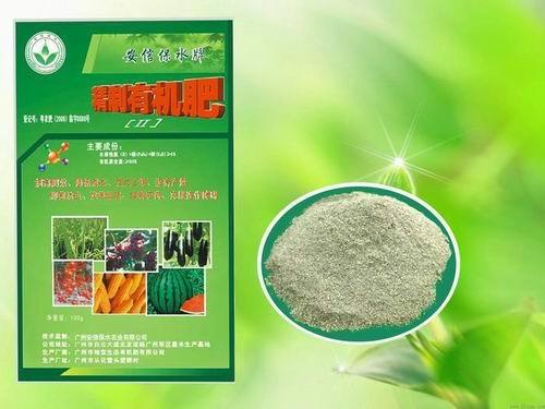 安信保水精制有机肥II 1