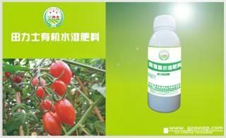 腐殖酸有机水溶肥 1