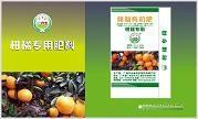 田力士柑橘专用肥料 1