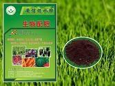 微生物菌剂生物配肥 1