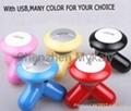 USB Mini Triangle Massager 2