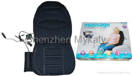 Family&Vehicles dual-use Massager Cushion 2