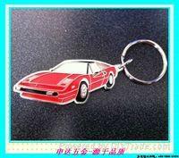 合金汽车钥匙扣