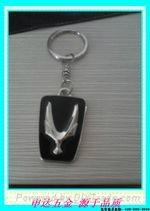 雅科仕车标钥匙扣 1
