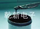 薄膜硅型太阳能电池电极墨水