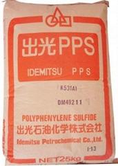 塑胶原料PPS