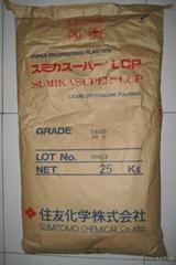 塑胶原料LCP