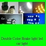 L35*25mm Double Color Brake Light 3157 led brake light 60SMD3528 Audi brake bulb