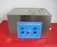台式单槽医用超声波清洗器
