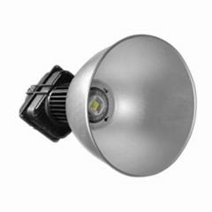 LED high bay light PQ-400GK