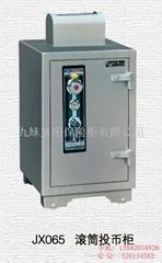 洛陽滾筒式投幣保險櫃