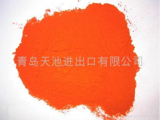 paprika powder 1