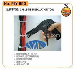 Japan Robin Hood RLY-650 Nylon Cable tie