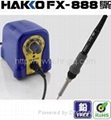 HAKKO soldering station FX-888 1