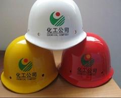 工地专用盔式安全帽