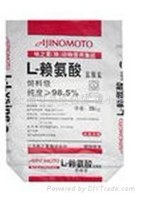 赖氨酸包装袋 1