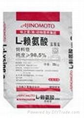 赖氨酸牛皮纸包装袋