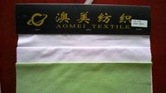 CVC 45x45 133x72 dyed fabric