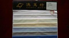 T/C 45x45 133x72 dyed fabric
