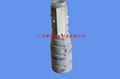 konica minolta Bizhub 200/250/222/282 Black&White toner