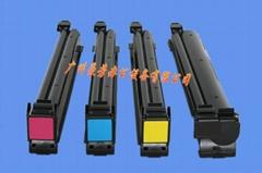 konica minolta C203/C253 toner cartridge