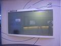 光学背投贴膜幕 1