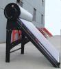 compact pressure solar water boiler