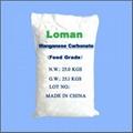 飼料級碳酸錳