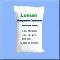 工業級碳酸錳