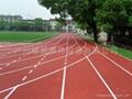 塑膠跑道材料 1
