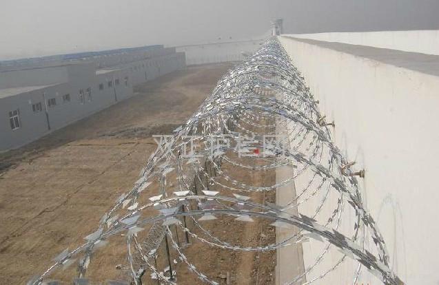 监狱护栏网 5
