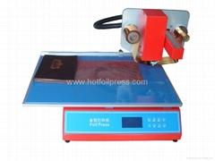 Printing machinary