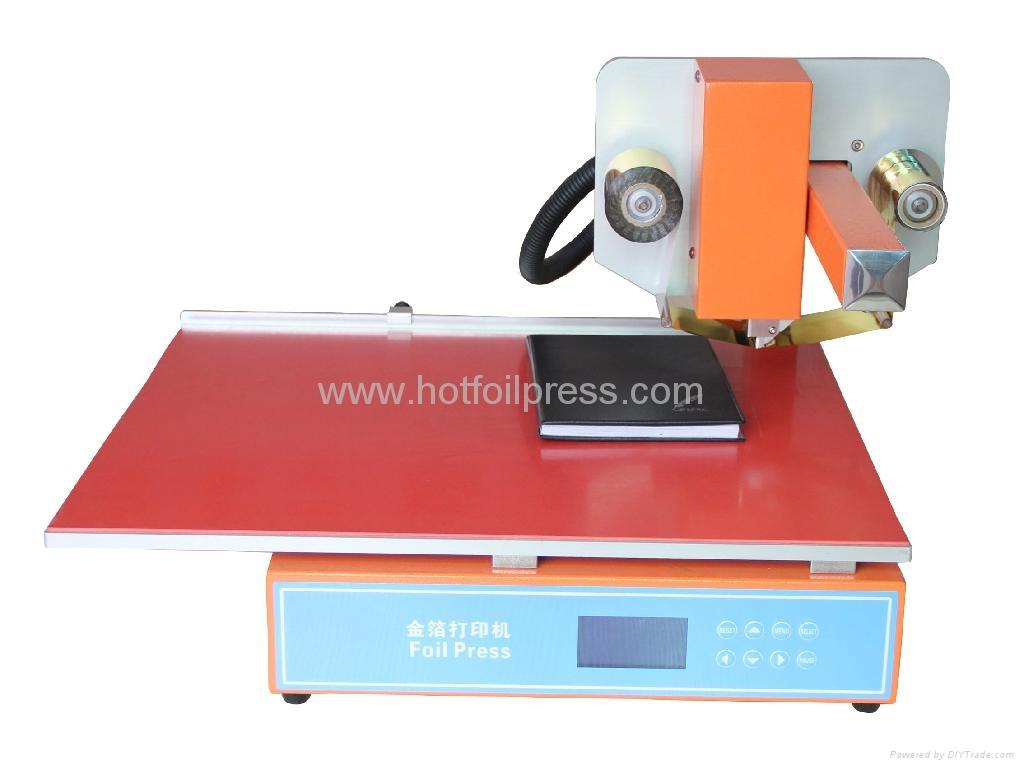 Machinery>>Printing Machinery 1