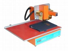 Printing--printing machinary