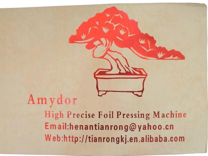 Printing--printing machinary 4