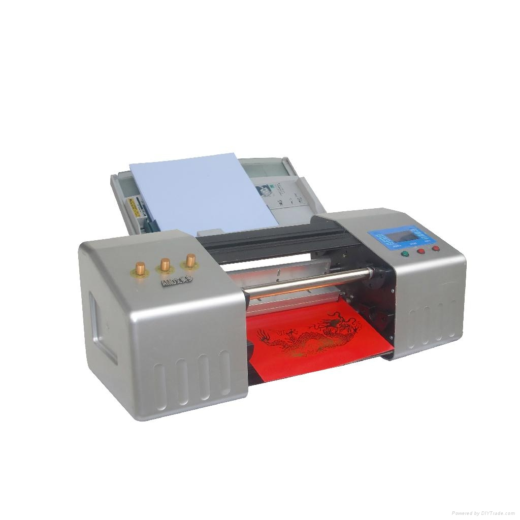 Printing--printing machinary 1