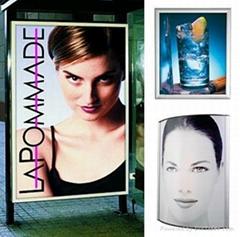 Laminated backlit flex banner for advertising