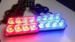 Grille flash warning LED light