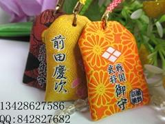 和楓魅力日本福袋B0001