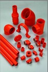 消防塗塑鋼管