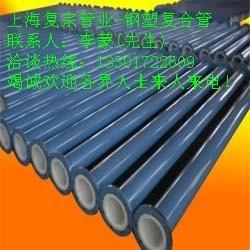 給水塗塑鋼管 1