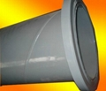 給水塗塑鋼管 3
