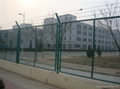 围栏养殖围网 2