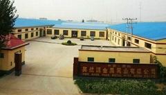 安平县英航源金属网业有限公司