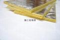 玻璃棉板 2