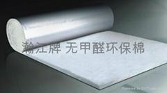 无甲醛环保棉