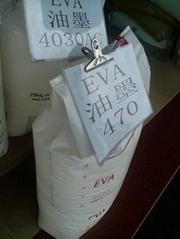 EVA加拿大4030AC  VA含量40%MI:55油墨专用