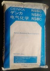 專賣K膠NSBC210日本電氣化薄膜真空塑料