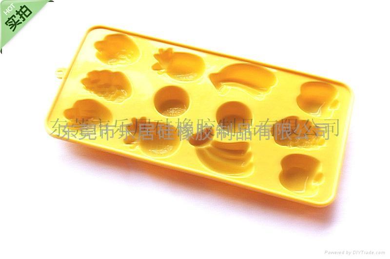 硅胶水果冰格 3