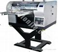 金屬  印刷機 4